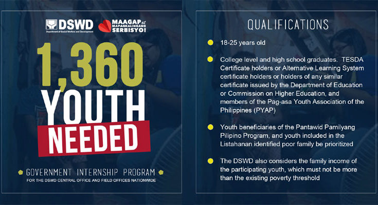 DSWD Government Intership Program 2018